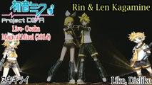 Project DIVA Live- Magical Mirai 2014- Rin & Len Kagamine- Like, Dislike with subtitles (HD)