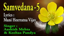 52 Samvedana - 5 (motivational,spiritual,devotional,cultural,jainism,bhajan,bhakti,hindi,hindu,evergreen,way of god,art of living,song of soul,peace of mind,reply of god,gujarati,divotional,prayer,prarthana,worship,shanti,bhagwan ka jawab,parmatma)