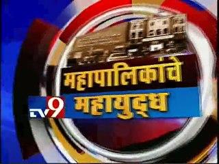 Shivsena MLA Rajesh Shirsagar Voted in Kolhapur Election 2015-TV9