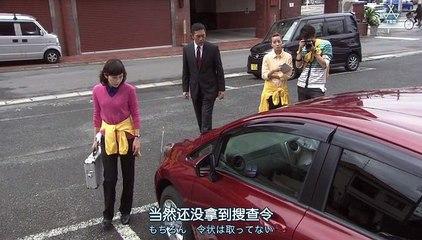 科搜研之女15 第3集 Kasouken no Onna 15 Ep3