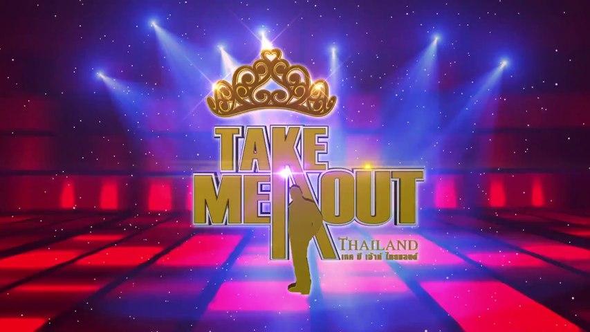 Take Me Out Thailand S9 ep.06 ปาล์ม-ไอซ์ 2/4 (31 ต.ค. 58)