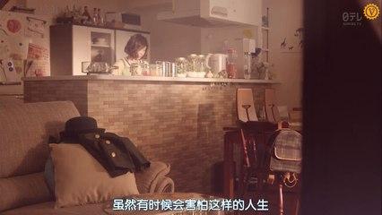 在蒂凡尼吃早餐 第4集 Itsuka Tiffany de Choushoku wo Ep4