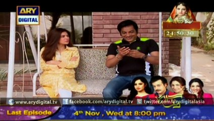 BulBulay - Episode 371 - November 1, 2015