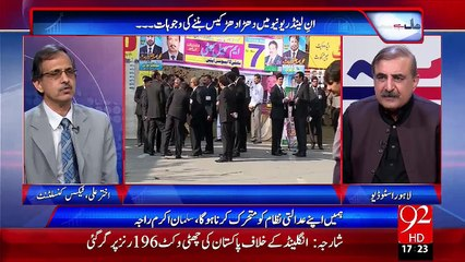 Haal Be Haal - 01-11-2015 - 92 News HD