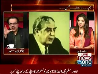 Look what we did to our heroes, this nation deserves people like NS, Zardari - Shahid Masood