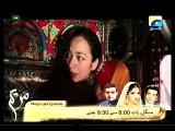 Dukhtar Pakistani Movie Part 4