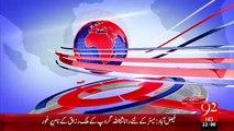 Headlines - 10:00 PM – 01 Nov 15 - 92 News HD