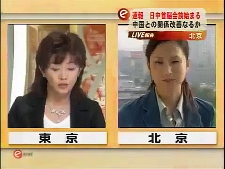 長峰 アナ