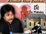 Koi Dhole Ko Samjhawe -By- Attaullah Khan Esakhelvi - Saraiki Songs