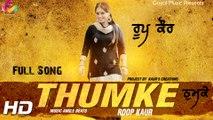 New Punjabi Song 2015 - Roop Kaur - Thumke - Brand New Punjabi Song 2015