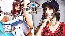 Bigg Boss 9: Mandana Karimi Hot & Sexy Insta Pics!! | Colors TV