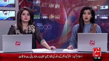 Lahore Gujarpura Main 4 Sala Bachi Ki Intadaiye Post martum Report Agai – 02 Nov 15 - 92 News HD