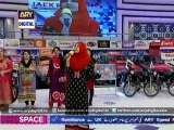 Girl wins a bike  singing competition in Jeeto Pakistan