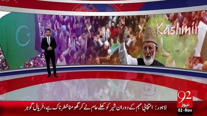 Kashmiri Rahnuma Nazarband – 02 Nov 15 - 92 News HD