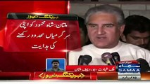 PTI Vice chairman Shah Mehmood Qureshi recived threat from banned therefore CPO Multan provide him security