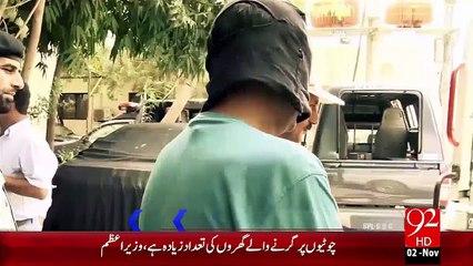 Abbasi Shaheed Hospital Ky Sabiq Director Finance Farid-uddin Pr Fard-E-Jurm Aied – 02 Nov 15 - 92 News HD