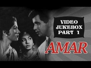Amar   All Songs   Part 1   Dilip Kumar   Madhubala   Nimmi   Asha Bhosle   Mod. Rafi