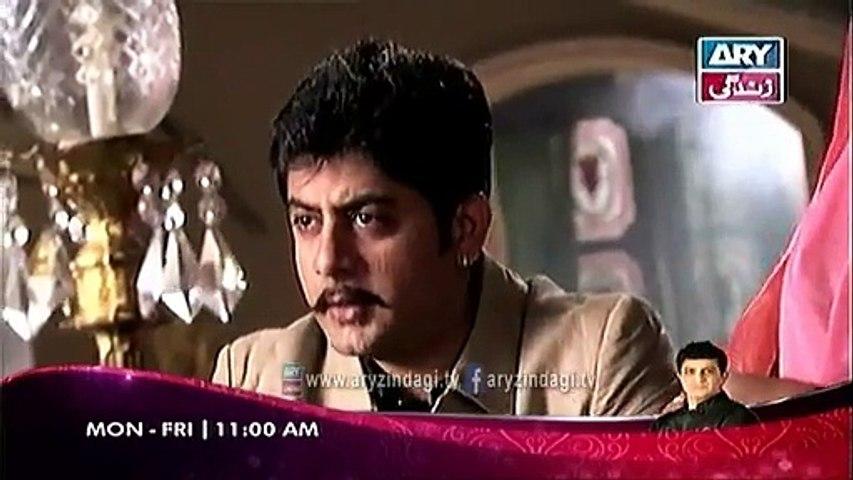 Khauff, 25-05-14 ARY Zindagi Horror Drama