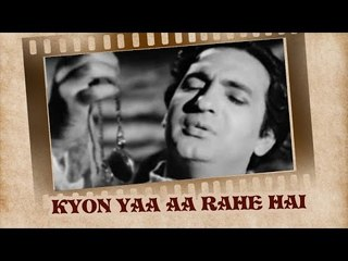 Kyon Yaad Aa Rahe Hain (Video Song)  Anmol Gadi  Surendra   Noor Jahan   Surendra
