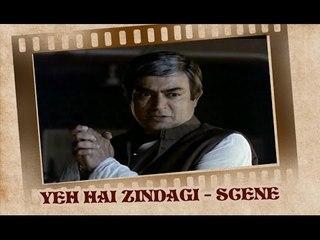 Sanjeev Kumar fulfills his dream - Yeh Hai Zindagi