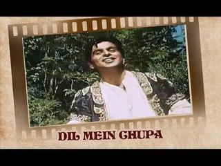 Dil Mein Chupaa Ke Pyaar (Video Song)   Aan   Dilip Kumar   Nadira   Mohd. Rafi