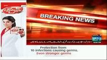 POOR PERFORMANCE IN PUNJAB LB Polls, PTI Decides To Sack Ch.Sarwar As Punjab Organizer