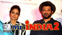 Sridevi-Anil Kapoor In 'Mr. India' Sequel??