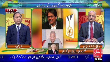 Bakhabar Subh – 02 Nov 15 - 92 News HD