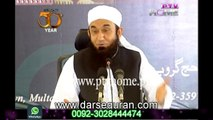 (SC#1410292) Part 4 ''Huzoor Akram (SAW) Ka Hajj Ka Safar'' - Molana Tariq Jameel