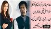 Mujeeb-ur-Rehman Shami Reveals the Reason behind Imran-Reham Divorce