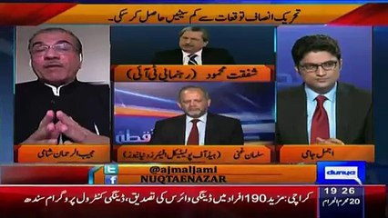 Shafqat Mehmood Telling What That Reason We Lost LB Elections In Punjab