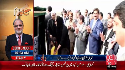 Daleel 02-11-2015 - 92 News HD