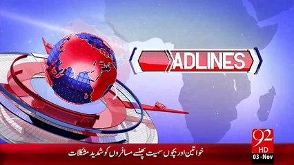 Headlines - 03:00 AM – 03 Nov 15 - 92 News HD