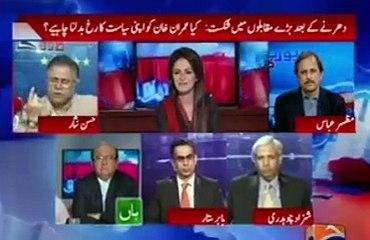 """Muje Muft Mushwara Dene Ki Aadat Nahi..."" Hassan Nisar gets Angry at Report Card host Ayesha Baksh"