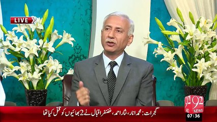 Subh-E-Noor – 03 Nov 15 - 92 News HD