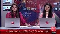 "Bulbul-E-Sahra ""Reshma"" Ko Hum Sy Bichry 2 Saal Hogy – 03 Nov 15 - 92 News HD"