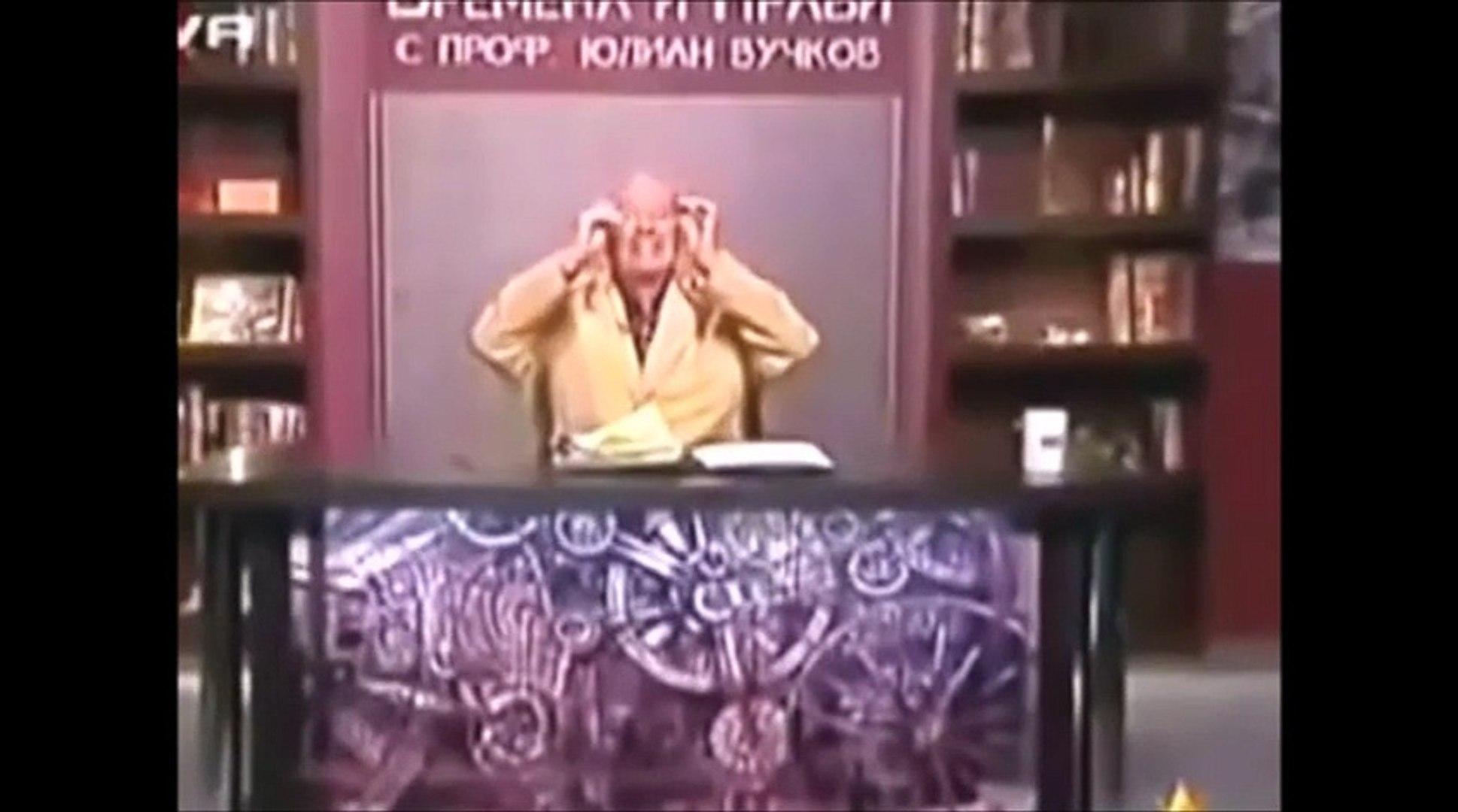 Мега Смях Професор Вучков изцепки през годините компилация
