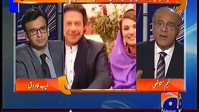 ARY-NEWS-Headlines-30-October-2015---2PM---Imran-Khan-Reham-Khan-Divorced