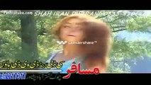 Kayest De Yao Pa Dowa | Ajab Gul & Sono Lal | Pashto New Song Album 2015 | Best Of Suno Lal HD