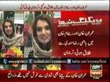 Why Imran Khan Gave Divorce To Reham Kham . Shocking Reason Samne aa Gye