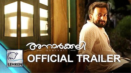 Anarkali - Malayalam Movie Official Trailer | Prithviraj Sukumaran | Review