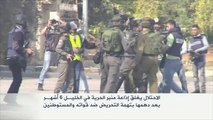"""الاحتلال يغلق إذاعة """"منبر الحرية"""" بالخليل ويصادر معداتها"""
