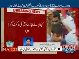 Breaking News Election Tribunal Announced NA 122 Verdict In Favour Of Imran Khan 22 August