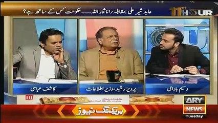 Pervez Rashid Cant Speak A Word Against Jamat Dawa