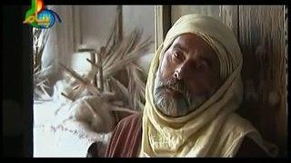 Hazrat Owais Qarni AR Part
