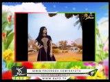 Kay2 Sehar ( Mishi Khan - 01-11-2015 )