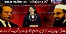 Indian Media Blaming Or Praising Pak Army?