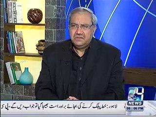 Is Imran Khan To Marry Neelum Munir?Arif Nizami Telling