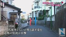埼玉・中2女子不明から1年、情報提供呼びかけ 2015年3月10日