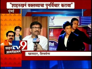 Sanjay Raut on Shahrukh Khan Comment controversy-TV9